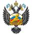 Министерства спорта Российской Федерации